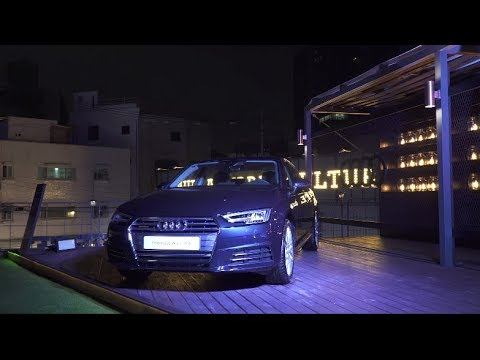 [오피셜] Audi A4 Urban Culture Space Highlight
