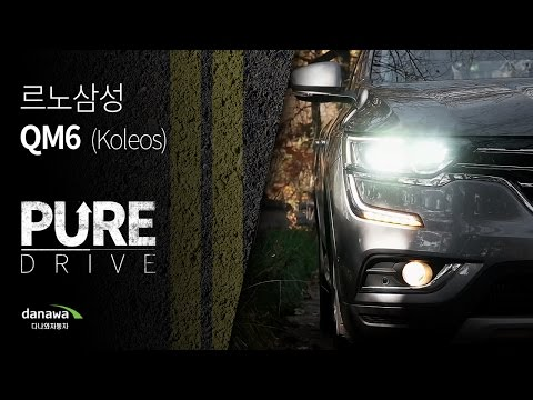 [퓨어드라이브] 2016 QM6 RE Signature 4WD