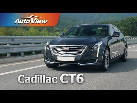 [오토뷰] 캐딜락 CT6 3.6 시승기