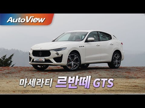 [오토뷰] 마세라티 르반떼 GTS 시승기 2018