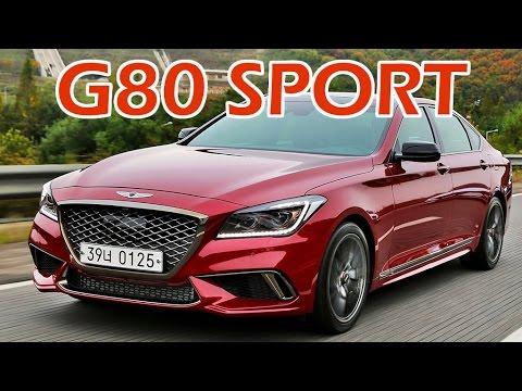 [모터리언] G80 스포츠 시승기