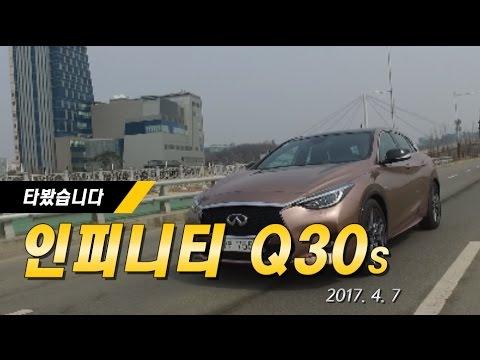 [카미디어] 인피니티 Q30s 타봤습니다