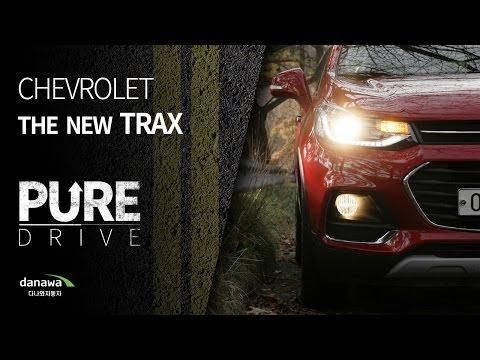 [퓨어드라이브] 2017 더 뉴 트랙스 1.4 가솔린 LTZ