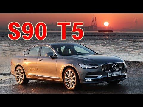 [모터리언] S90 T5 인스크립션 시승기, 벤츠 BMW보다 더 좋은데? Volvo S90 T5