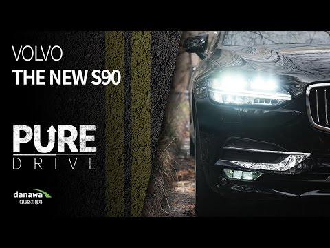 [퓨어드라이브] Volvo S90 D4 Inscription