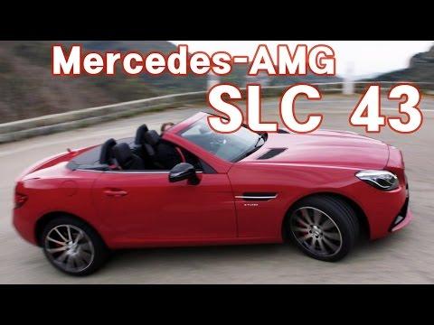 [모터리언] Mercedes-AMG SLC 43 시승기 1부