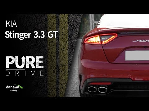[퓨어드라이브] 2017 Kia Stinger 3.3 Turbo GT