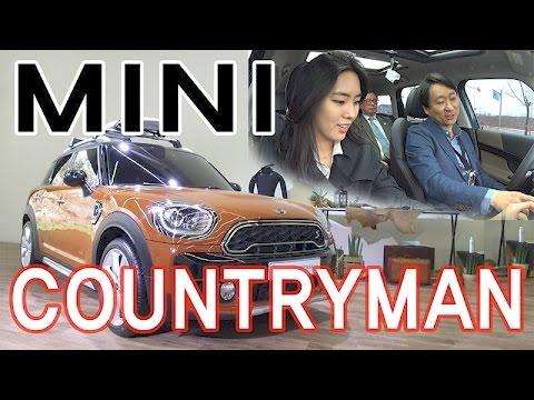 [모터리언] 뉴 미니 컨트리맨 SD 시승기 1부
