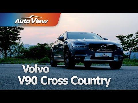 [오토뷰] SUV의 적재능력과 세단의 운전 감각, 볼보 V90 크로스컨트리