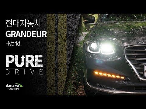 [퓨어드라이브] 2018 HYUNDAI GRANDEUR Hybrid Exclusive special