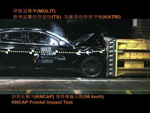 [koreancap] 2018 KNCAP : G70 Front Impact Test