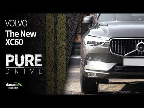[퓨어드라이브] 2018 Volvo XC60 D4 Inscription