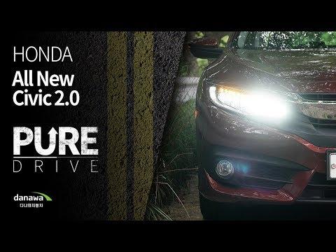 [퓨어드라이브] 2017 HONDA CIVIC 2.0