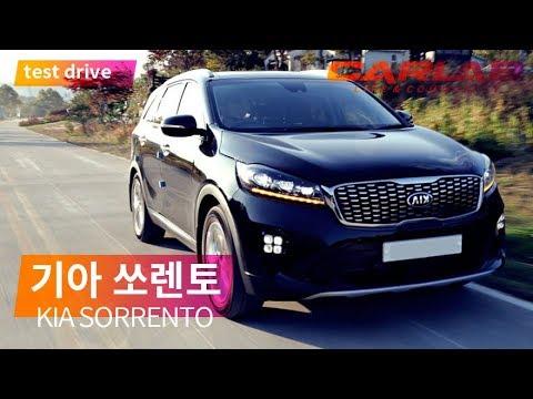 [카랩] 기아 더 뉴 쏘렌토 시승영상