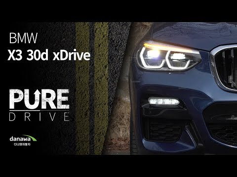 [퓨어드라이브] 2018 BMW X3 30d xDrive Msport pakage