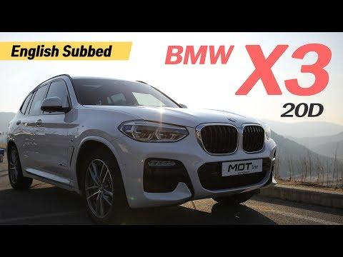 [모트라인] BMW X3 20D (G01) 주행&서킷 리뷰
