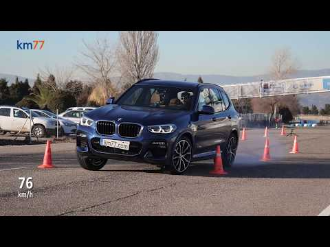 [km77.com] BMW X3 2018 - moose test