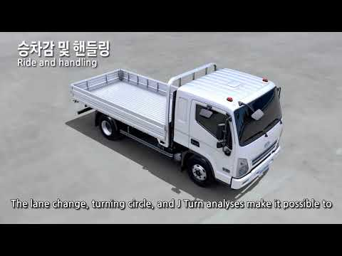 [오피셜] Hyundai - Mighty development using CAE (Computer Aided Engineering)