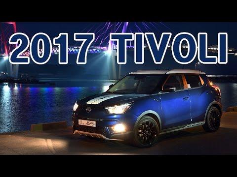 [모터리언] 2017 티볼리, 국산 SUV 최초 LKAS, 손 놓고도 주행 가능!