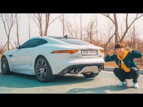 [LUXXTV] 현실타협 없는 포악한 슈퍼차져 몬스터 | Jaguar F-Type R 5.0