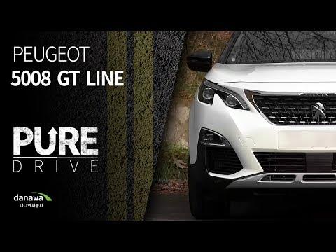 [퓨어드라이브] 2018 PEUGOET 5008 GT Line