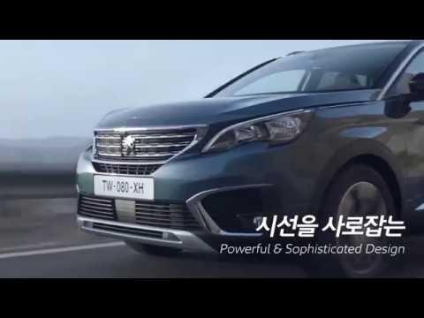 [오피셜] 시선을 사로잡는 7인승 SUV 푸조5008