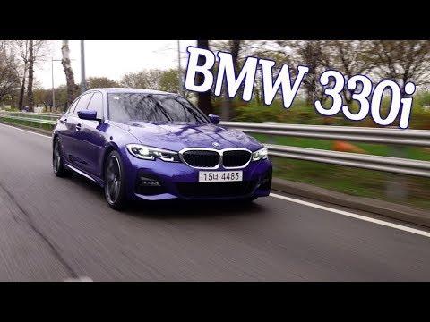 [오토다이어리] BMW 뉴 3시리즈 시승기 - 다행이다. 애늙은이 아니어서