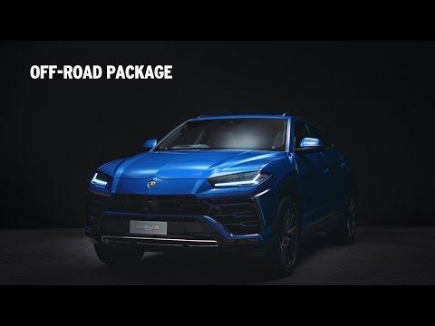 [Lamborghini] Urus in Pills: Active Lifestyle