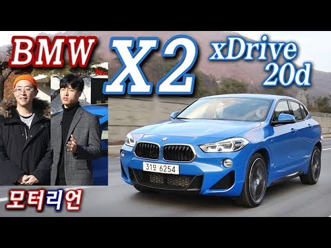 [모터리언] BMW X2 xDrive 20d 시승기 1부