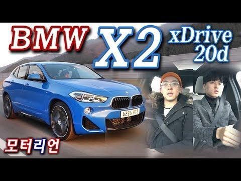 [모터리언] BMW X2 xDrive 20d 시승기 2부