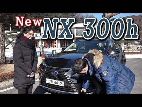 [모터리언] 렉서스 뉴 NX 300h 시승기 1부
