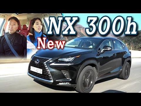 [모터리언] 렉서스 뉴 NX 300h 시승기 2부