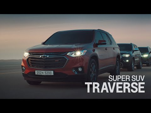 [오피셜] SUPER SUV, TRAVERSE #SUPER POWER