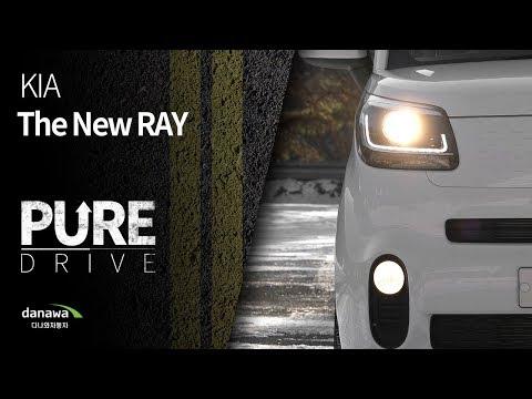 [다나와자동차] 2018 Kia The New Ray 1.0