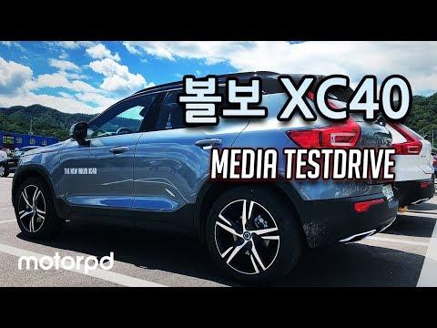 [모터피디] 볼보의 막내 SUV의 달리기 실력