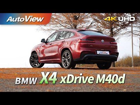 [오토뷰] 연비 좋고 잘달리는 SUV 찾는다면...BMW X4 xDrive M40d 시승기