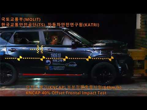 [koreancap] 2019 KNCAP SOUL 40% Offset Frontal Impact Test