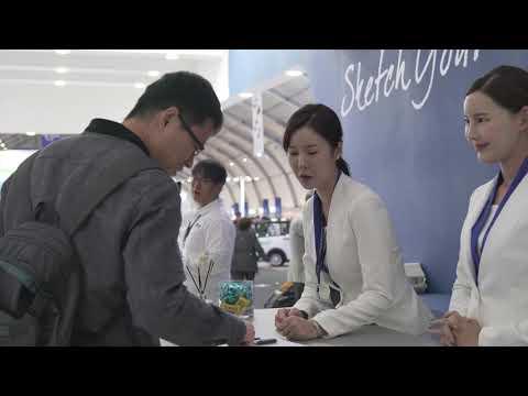 [CEVO] 2018 영광 국제 스마트 e모빌리티 엑스포 CEVO 스케치 영상