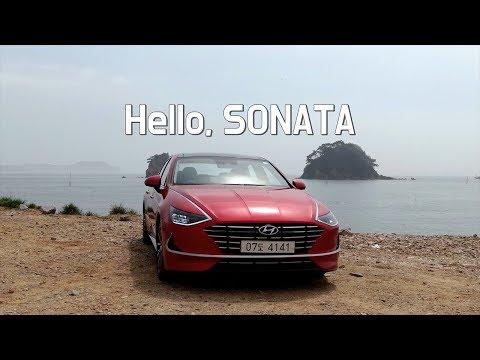 [현대자동차그룹] 쏘나타 동호회 회원과 현대자동차 연구원이 함께한 신형 쏘나타 시승기