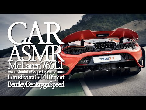 [문기자의자동차생활] CAR ASMR_ASTON MARTIN DBS SUPERLEGGERA VOLANTE