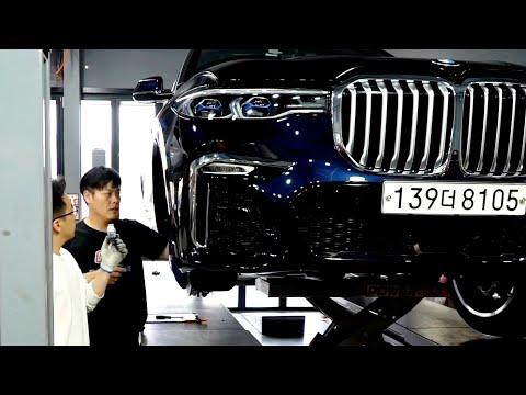 [모트라인] BMW 최초의 풀사이즈 SUV, X7~! [에픽모터스 하드웨어 리뷰]