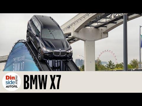 [Dinside] BMW X7, CES 2019 Las Vegas