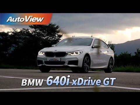 [오토뷰] BMW 640i xDrive GT 2018 시승기