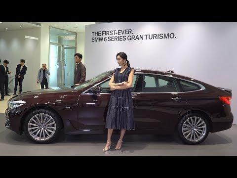 [오토캐스트] BMW 6시리즈 GT - 신차발표