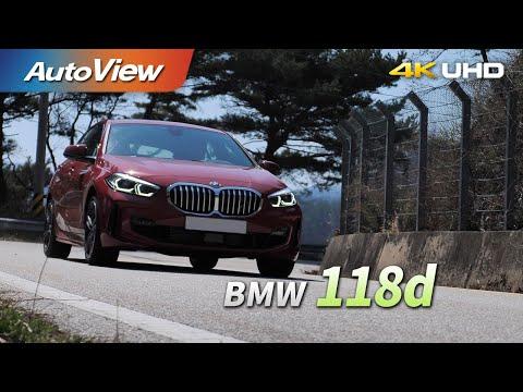 [오토뷰] BMW 해치백도 전륜(FF) 시대...BMW 118d M 스포츠 시승기
