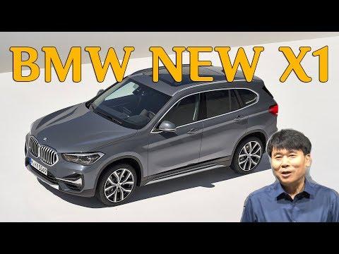 [오토다이어리] 유럽서 글로벌 데뷔한 BMW 뉴X1, 4분기 국내 시판 예정