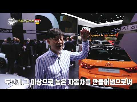 [김한용의 MOCAR] 아우디 A1 시티카버 신차발표, 소형 SUV 이렇게 고급스러울수가!