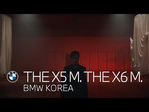 [오피셜] THE X5 M. THE X6 M.
