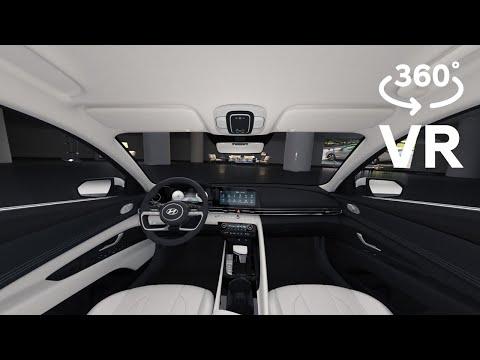 [현대자동차] 올 뉴 아반떼 360도 VR 쇼룸 [내장편]