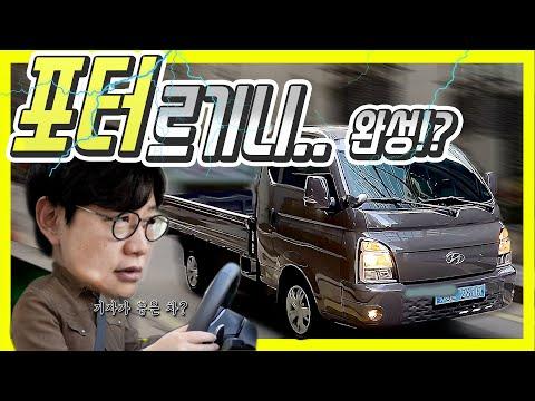 [김한용의 MOCAR] 1300만원에 살수있는 가장 큰 전기차…테슬라 사이버트럭 게섯거라!